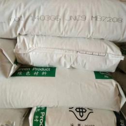 直营TPU 塑料 耐磨级TPU诺誉ZHF80AT3