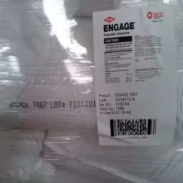 直销TPU 塑料 耐黄变TPU巴斯夫C95A50