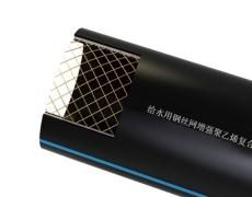 江西PE钢丝网骨架复合管