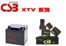 CSB蓄电池GP1245 12V4.5AH报价参数