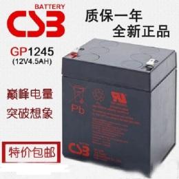 CSB蓄电池GP12330总代理报价