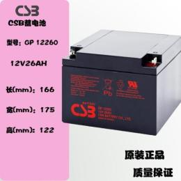 CSB蓄电池GP12380 12V38AH经销商报价