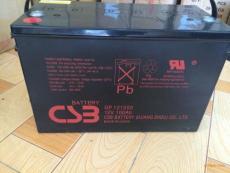 CSB蓄电池GP12800 12V80AH厂家报价