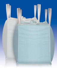 遼寧噸袋 噸包袋 噸包集裝袋 沈陽供應商