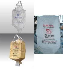 沈陽噸袋出售全新二手噸包批發報價回收求購