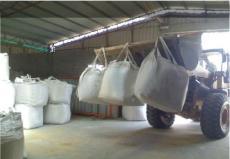 長春噸袋 吉林舊噸袋 延邊二手噸袋批發