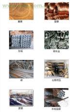遼寧廢銅回收價格廢紫銅屑收購沈陽黃銅屑求