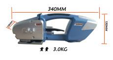 PET塑鋼帶手持式PET儲電式打包機JD13/16