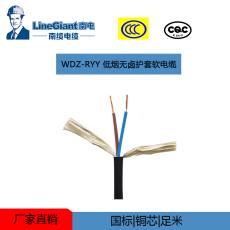 WDZ-RYY低煙無鹵阻燃聚烯烴絕緣護套軟電纜