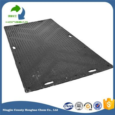 临时防滑HDPE铺路板应用
