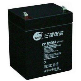 三瑞蓄电池CP1245阀控式铅酸12V4.5AH仪器