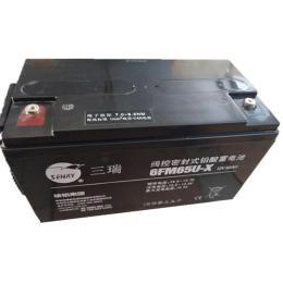 三瑞蓄电池CP1250阀控式铅酸12V5AH机房备用