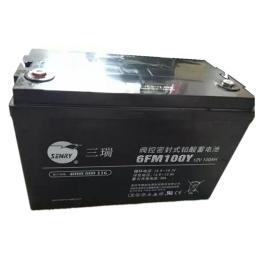 三瑞蓄电池CP1270阀控式铅酸12V7AH控制开关