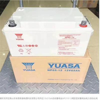 太原NP12-12湯淺免維護蓄電池應急電池