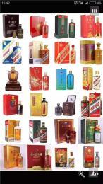 50年茅臺酒瓶子回收價格回收北京報價
