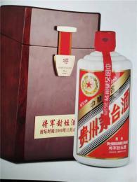 回收12年茅臺酒回收多少錢一箱一覽表查看