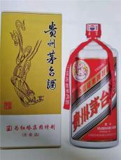 一個鼠年茅臺瓶子回收一套價格精確報價