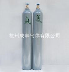 半導體金屬材料用純氬氣10升40升50升氬氣