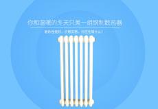 DN76翅片管散熱器 翅片管散熱器型號 價格
