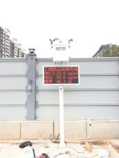 深圳新开工扬尘噪声在线监测系统包安装