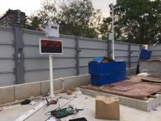 广州道路施工扬尘在线监测系统包安装