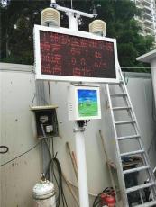 珠海环保局指定安装扬尘噪音监测系统价格