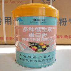 多种维生素蛋白粉  固体饮料 条裝更方便