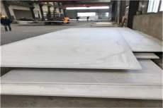 20毫米厚310s不锈钢板多少钱永时报价