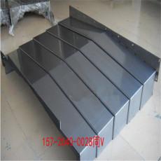 臺正1060加工中心鋼板護罩Y軸前后伸縮護板