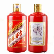 广州猴年茅台生肖酒瓶回收笑容多一点