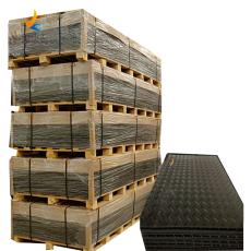 雨天耐泥濘鋪路墊板  UPE聚乙烯鋪路墊板