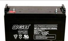 OGB蓄电池NP120-12技术参数