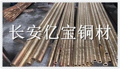 CuSn10-B高強度耐腐蝕耐磨錫青銅