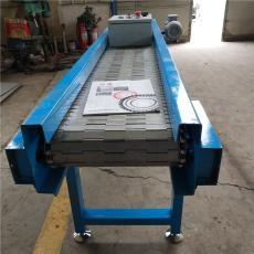 重型鏈板輸送機A淇縣重型鏈板輸送機廠家