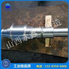 山西永鑫生鍛造有限公司專業加工鍛造軸鍛件