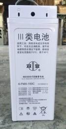 浙江南都蓄电池GFM-600直销