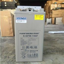 风帆蓄电池6-GFM-24价格