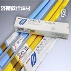 日本神钢TG-S410不锈钢焊丝ER410焊丝