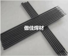 D707碳化钨堆焊耐磨焊条