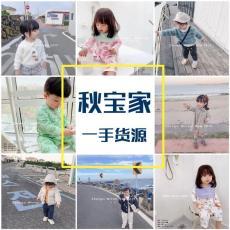 江蘇省徐州市怎么代理品牌童裝