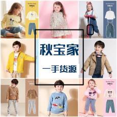 河南省鄭州市想代理童裝品牌
