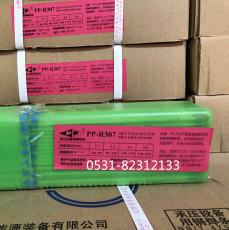 上海电力PP-R307耐热钢焊条电厂专用
