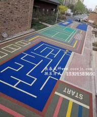 大庆黑河七台河橡胶地板人工草现浇地垫施工