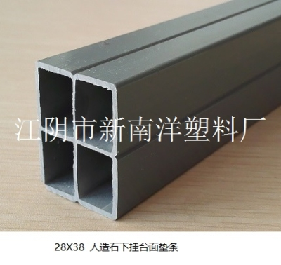台面垫条 塑钢垫条 塑料异型材