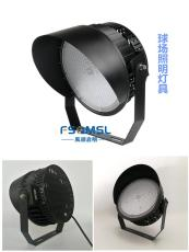 室外網球場照明燈光標準