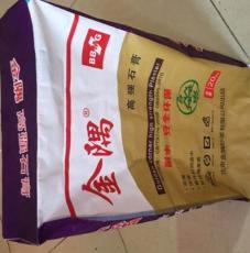 供兰州编织袋和甘肃工业编织袋厂家
