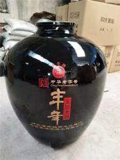嘉興陶瓷酒缸150斤廠家直銷 陶瓷酒壇批發