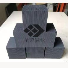 山東青島有機廢氣處理蜂窩活性炭廠家直銷