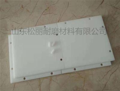 仿真冰聚乙烯板