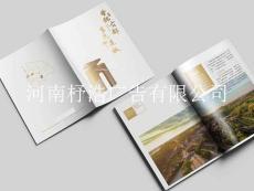 鄭州單頁折頁定做哪家便宜丨宣傳單畫冊印刷